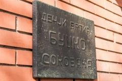 COA_8007